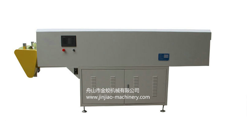 Electromagnetic Oven